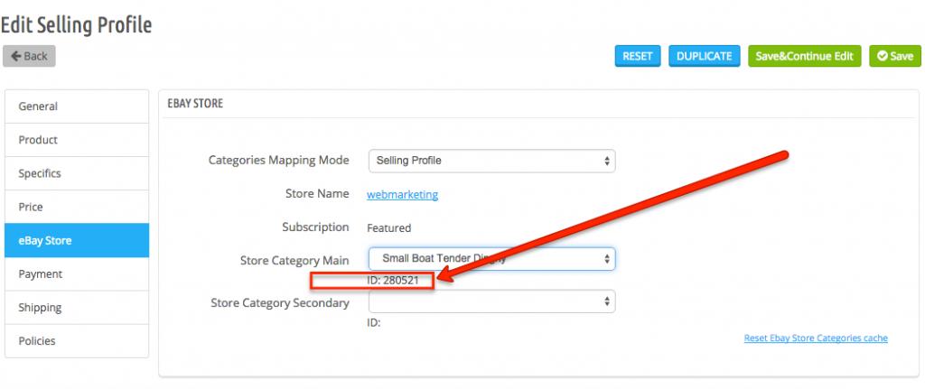 Ebay store category ID