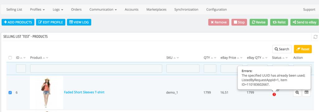 PrestaShop ebay UUID duplicate protection